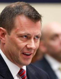 On the judiciary and committee oversight government reform joint hearing in washington july samira bouaou epoch times morehide also strzok joins list of top fbi doj officials who have been rh theepochtimes