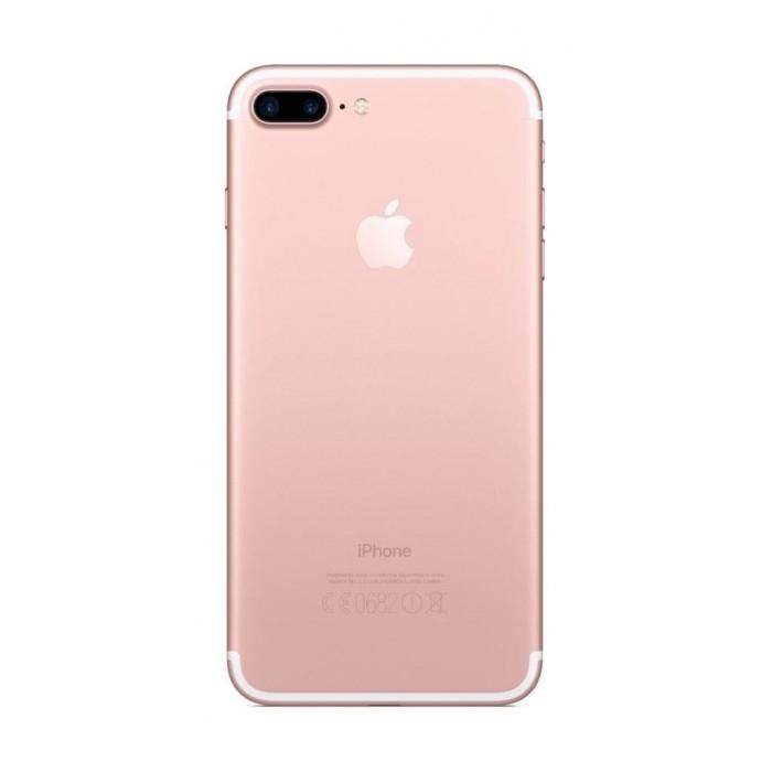 سعر ايفون 7 بلس في السعودية شراء اون لاين اكسايت