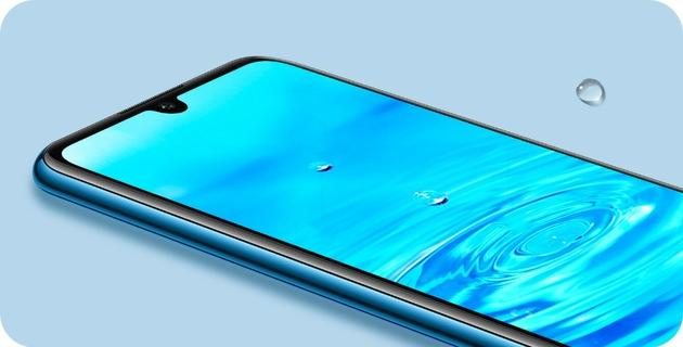 Huawei P3 Lite Stunning Display
