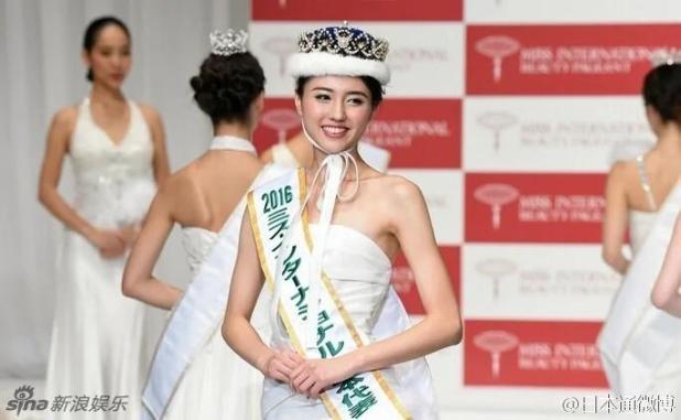 2016國際小姐日本冠軍出爐 這次長得還行