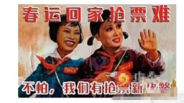 鳳姐曬和蔡依林惡搞圖 自侃兩人是姐妹