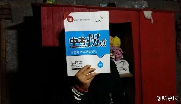 湖南初二女生因不忍长达两年内,至少两名乡村中年男子的性侵而选择自杀(网络图片)