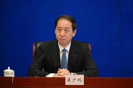 吉林省委纪委书记崔少鹏被贬调离(网络图片)