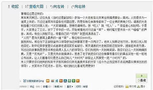 魯煒被雙開 欺君罪引習近平震怒 成中共用詞「最狠」的大老虎