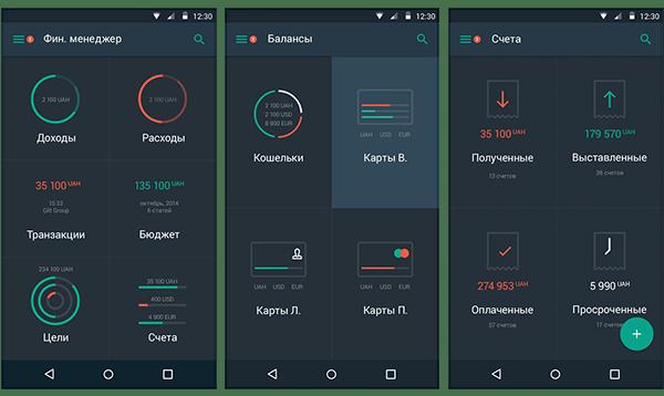 Minimal Mobile UI interface