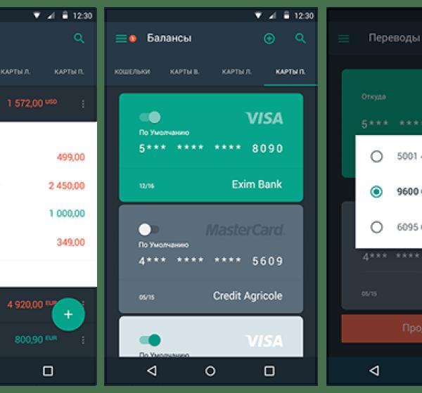 clean mobile app design
