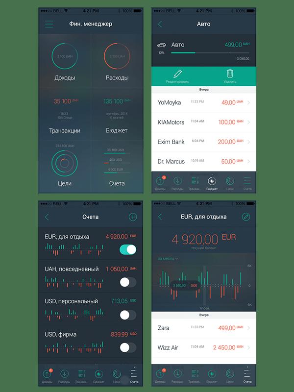 minimal iOS mobile app design