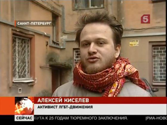 El activista ruso Alexei Kiselev pide asilo político en España