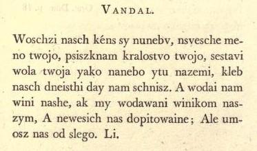 Вандальский язык