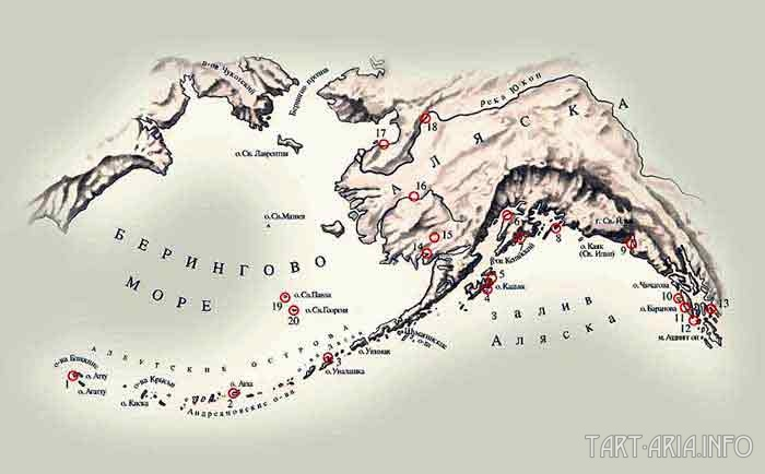 Русская Аляска vs Северная Америка. ХIХ Century SKUNK69 Pictures SKUNK69