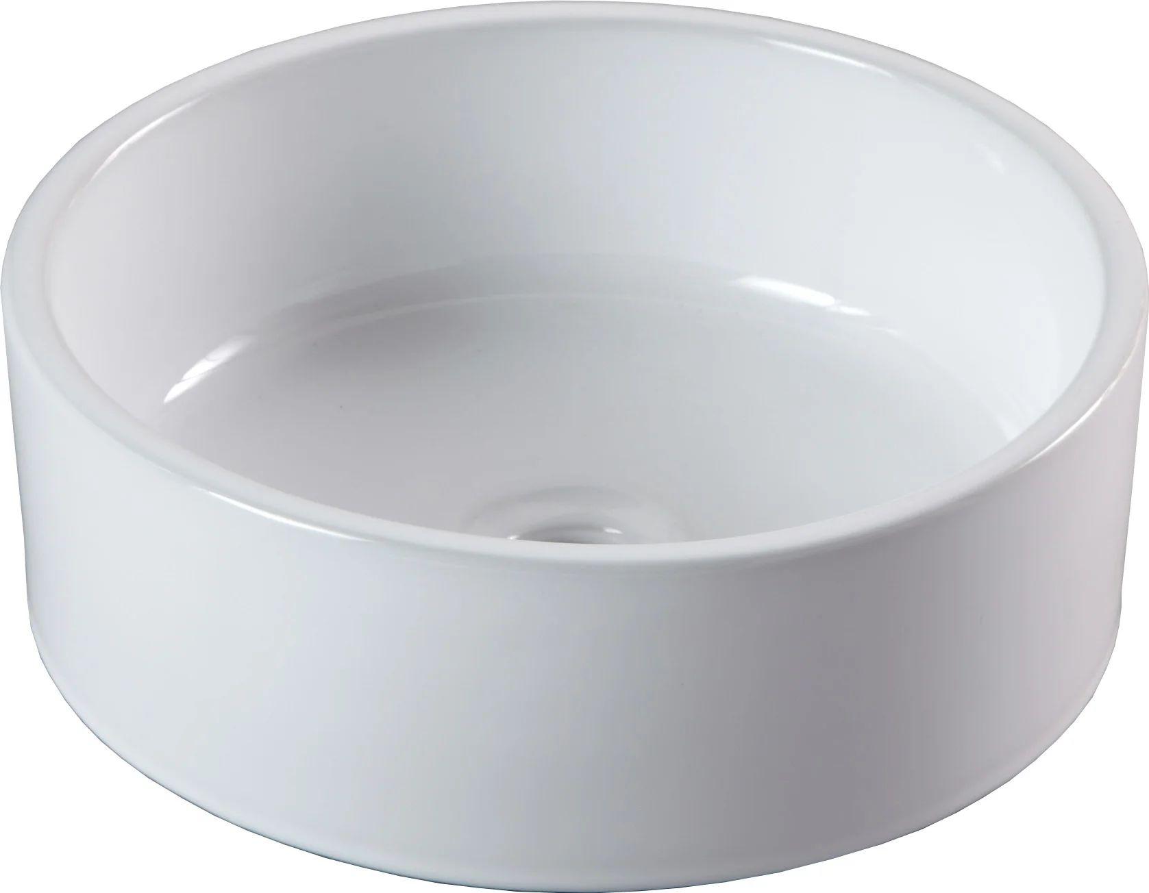 Vasque A Poser Ceramique Diam 35 Cm Blanc Tube Leroy Merlin