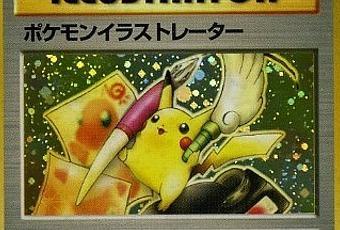 Allasta la carta di Pokemon pi rara  Paperblog
