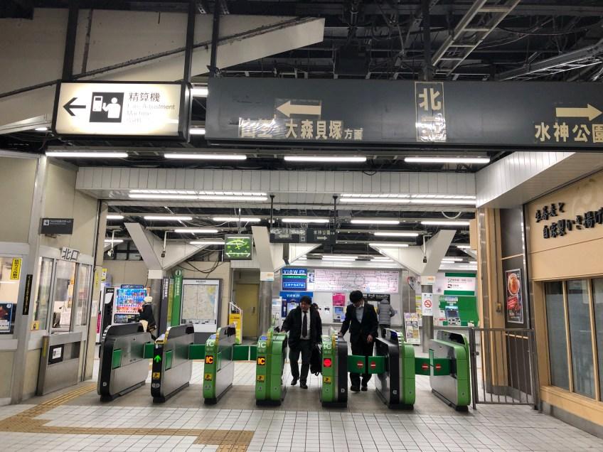 大森駅北口改札