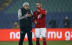 ЦСКА заминава без нови за Турция – BG Football – efbet League