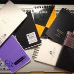 買った文房具はノートやメモ帳がたまりがちだけど、使う努力をしてみる!