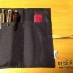日経ビジネスアソシエ11月号付録『手帳用ゴムバンド付文具ケース』を使ってみた。