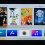 新型Apple TVを映画専用で使い続けてわかった8つの事