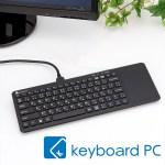 キーボードにしか見えないWindows10 PC『キーボードPC II WKA-W10HBK』