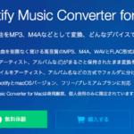 【PR】Spotify Music Converter