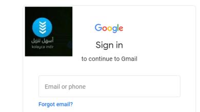 Photo of كيفية تسجيل الدخول لحساب جيميل عربي 2020 Gmail