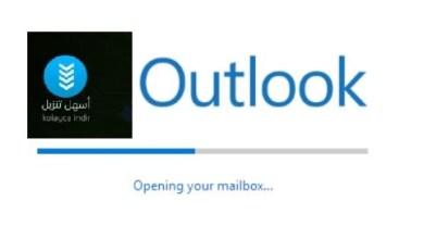 Photo of إنشاء حساب هوتميل عربي عن طريق الجوال 2020 Hotmail برابط مباشر