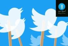 Photo of كيفية إنشاء حساب تويتر عربي 2020 Twitter