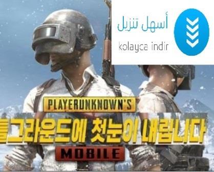 تحميل لعبة ببجي الكورية للكمبيوتر Download Pubg Mobile Kr أسهل تنزيل