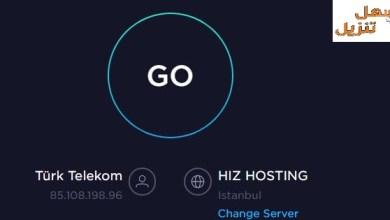 Photo of طريقة قياس سرعة الإنترنت الحقيقية 2020 Speedcheck Internet