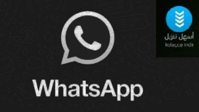 Photo of كيفية إستعادة رسائل واتساب WhatsApp المحذوفة 2020