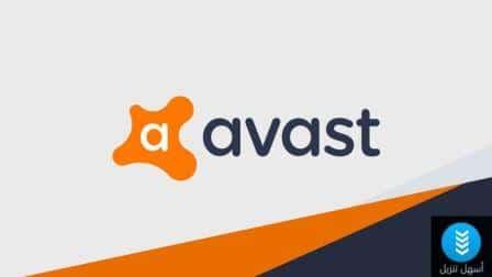 أفضل 5 مضادات فيروسات مجانية للكمبيوتر لعام 2020 Anti Virus