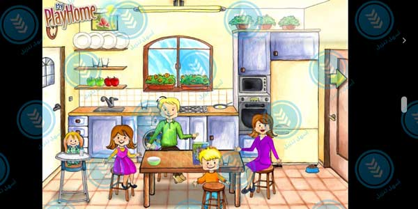 تنزيل لعبة my play home school