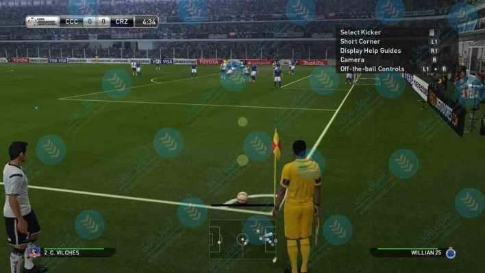 تحميل لعبة بيس 2017 للكمبيوتر احدث اصدار