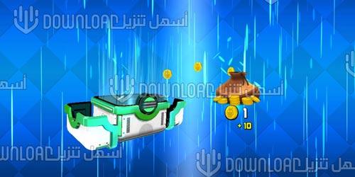 تحميل لعبة سلغتيرا 2 للكمبيوتر