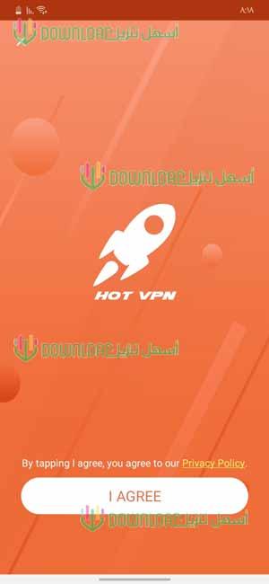 تنزيل برنامج فتح المواقع المحجوبة سامسونج HOT VPN