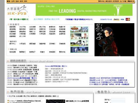 大眾論壇 www.hk-pub.com