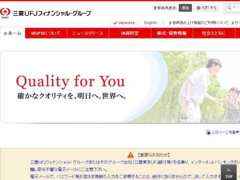 三菱日聯金融集團 www.mufg.jp