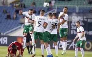 Добра новина за България, започнахме катеренето – BG Football – Национален отбор