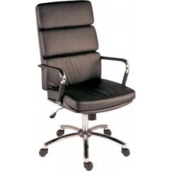 Recaro Office Chair Belmont Barber Headrest Chairs That Blend Of Style And Comfort Paperblog