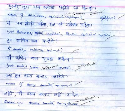 how can i write a love letter to my boyfriend in hindi cover letter