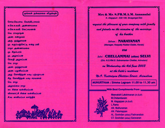 A Tamil Wedding Invite Which Uses Seven Diffe Typefaces
