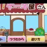 「ゆっくり実況!脱出ゲーム動画」に挑戦!