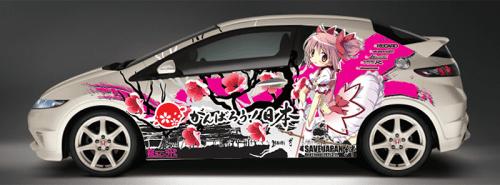 思わず見てしまう「痛車」は新しい日本の文化かも?