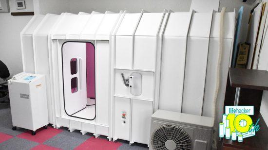 耐震・耐放射性から健康機器まで6Way!ライフスタイルの一部として使えるシェルター