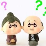 認知症の早期発見!『見守りプラス認知のアイシル』