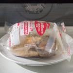 簡単に料理が作れるアイテム?「リード プチ圧力調理バッグ 電子レンジ用」