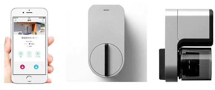 「Qrio Lock」で スマホが、家の鍵になる。更に便利事も…