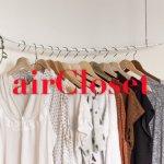 レンタルファッション!airClosetで 毎日着る服も、買う時代からレンタルへ 真鍋かおりさんも参戦!…