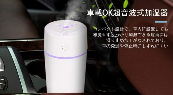 1000円台買える加湿器!コンパクトだからお部屋や車で使えてしかも多機能なんです。