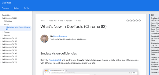 What's New In DevTools (Chrome 82)