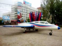 airplan8